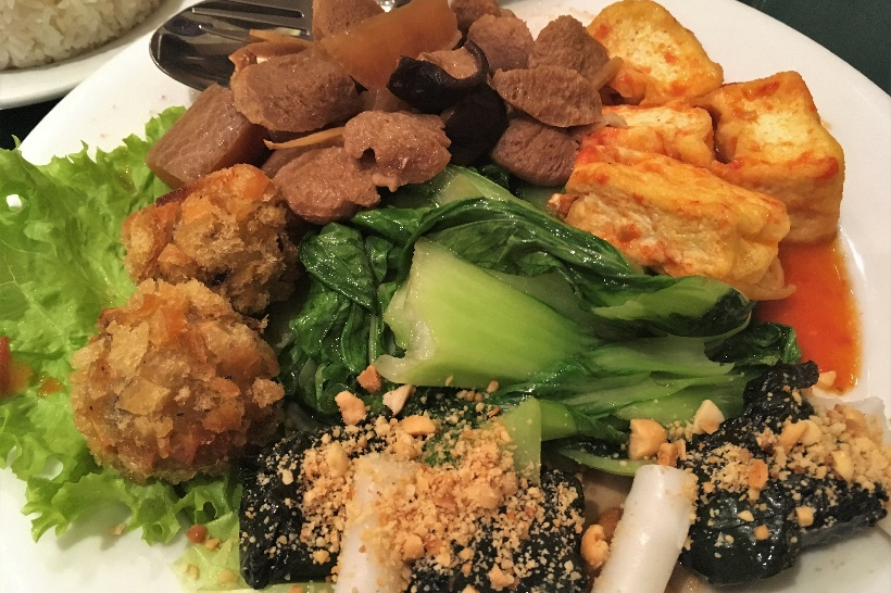 Com Chay Nang Tam Hanoi