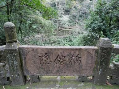 Zhangjiajie.