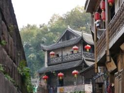 Fenghuang.