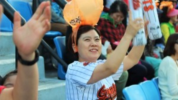Lotte Giant Supporter