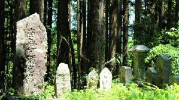Nakasando graveyard