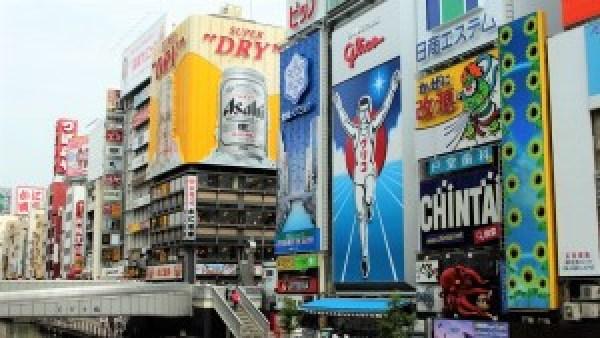 Osaka Japan Glica