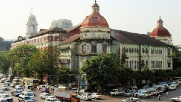 Yangon Region Court