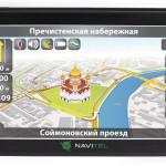 «Навител Навигатор» бесплатно для iPhone и iPad – как скачать и установить?