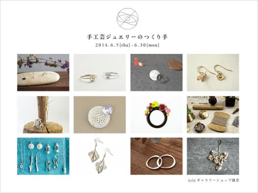 201406_kamakura