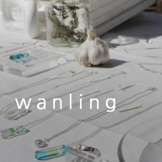 銀工房wanlingのWEBサイトをリニューアルしました