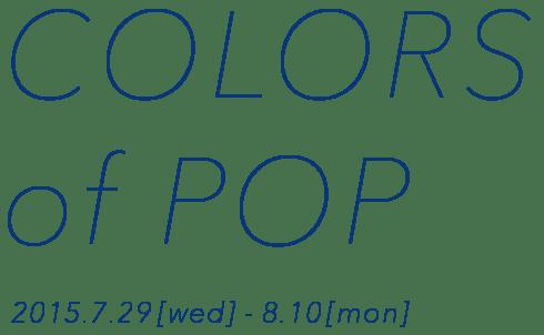 logo_colors_of_pop