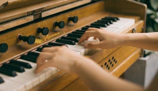 わたなべちひろのデビューはいつ?才能を見出した音楽関係者とは誰?