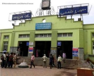 Mathura junction railway station - Temples in Mathura Vrindavan