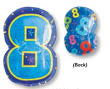 "18"" Xl: 8 Multi-Color Balloon S60 -0"
