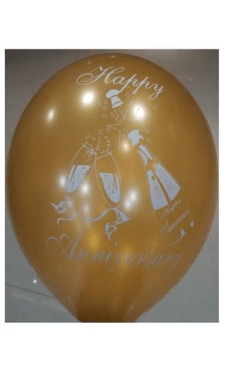 Golden Anniversary Balloons-0