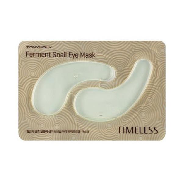 Eye mask for under eye