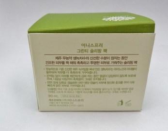 DSC03217