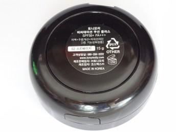 DSC03358