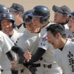 小豆島高校野球部が甲子園へ!監督がやり手でメンバーは長髪!