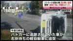 濱野隆士のFacebook顔画像!高崎市検問突破逃走事故