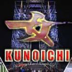 KUNOICHI(くのいち)女性版サスケTBS2017の出演者と結果は?