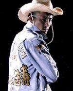 ユウタは元暴走族北関東最大のチームの総長!亀田興毅との対戦が気になる
