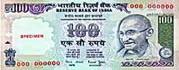 rupee100