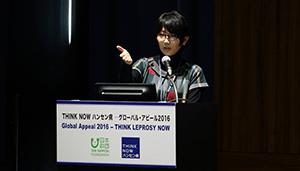 2016/1/26 グローバル・アピール2016 TOKYO「ハンセン病から差別を考える」ハンセン病国際シンポジウムに登壇致しました。