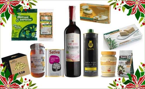 Grieks kerstpakket