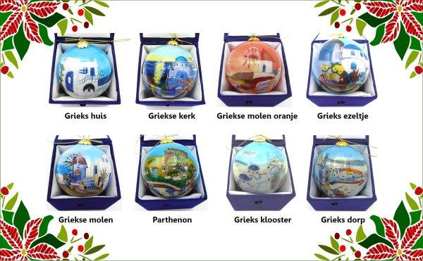 Overzicht alle glazen Griekse kerstballen