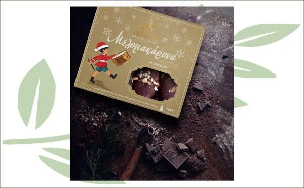 Griekse koekjes chocolade