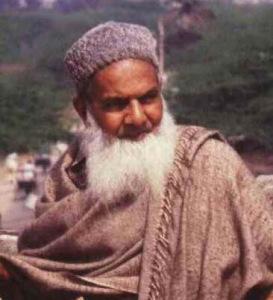 Shaykh al- Tariqat Hazrat Azad Rasool