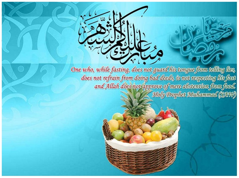 Ramadan-SMS-and-Eid-Greetings-Cards-2012-Collection-10