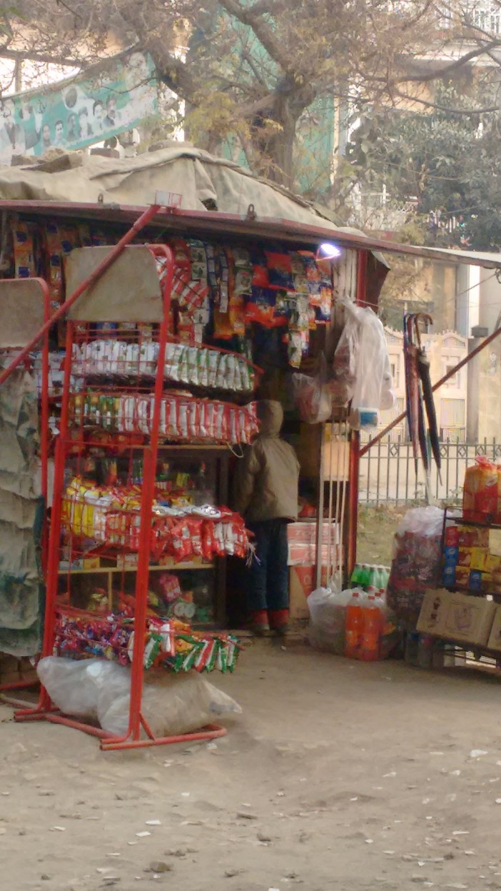 pakistan-sweet-shop