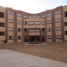 Sharkia School