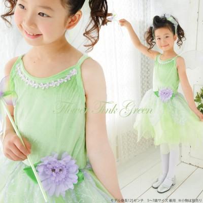 fairy11mod1