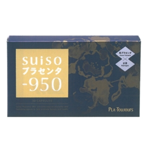 suiso-950