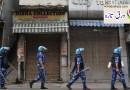 کشمیر پر اقوامِ متحدہ کی سلامتی کونسل کے اجلاس میں کیا ہوا؟