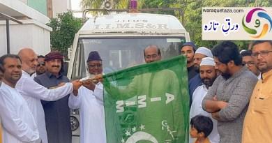 اورنگ آباد: کولہا پور ، سانگلی اور ستارا کے سیلاب سے متاثرہ علاقوں کو طبی امداد فراہم کی گئی