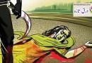 دھمکی سے پریشان شوہر نے بیوی کا قتل کیا