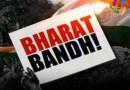 29جنوری کے بھارت بند کومسلم متحدہ محاذناندیڑ کی تائید