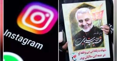 ایرانی جنرل سلیمانی کی تائید میں پوسٹس کو ہٹادیا گیا
