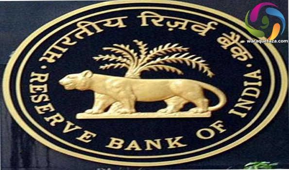 سرکاری بینکوں کا انضمام یکم اپریل سے : جانئے کونسے بینک ہوں گے ضم