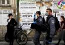 اسرائیل میں بھی کرونا وائرس کاقہر'3 ہزار سے زائد متاثرین 'اب تک 12ہلاکتیں