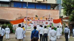 Maha Day photo 2