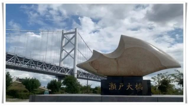 四国,橋,瀬戸大橋