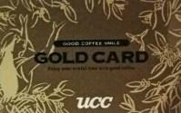 13-(41) UCCのGold Card