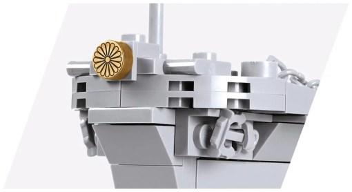 COBI Battleship Yamato images