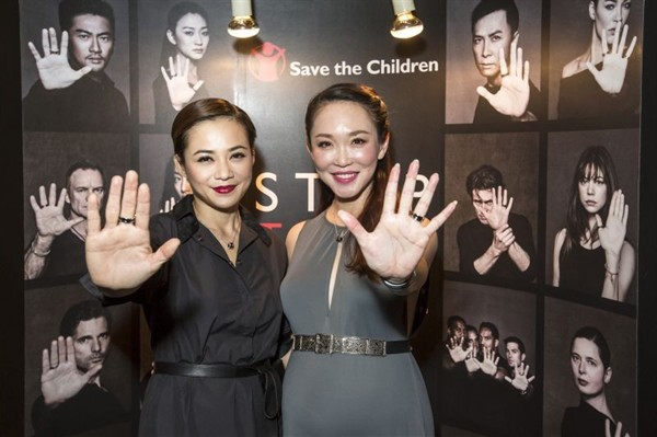 WTFSG_bulgari-unveils-new-addition-to-save-the-children-jewelry-collection-singapore_fann-wong_Yeo-yann-yann