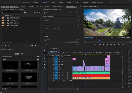 Adobe Premiere Serial Key