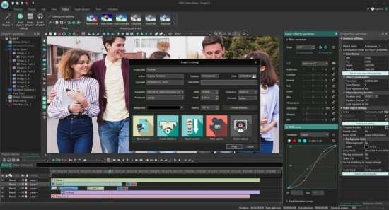 VSDC Free Video Editor Activation Key