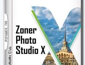 Zoner Photo Studio X Serial Key