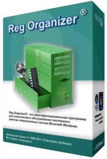 Reg Organizer Key