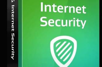 AVG Internet Security 2017 Key